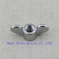 Stainless Steel butterfly auto lock wing nuts