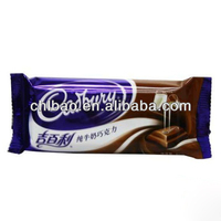 speedy high quality automatic chocolate bars flow packing machine