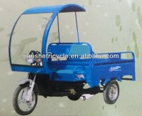 China cheap electric tricycle for passenger seat