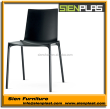 CN-PP-1003 Without Armrest Plastic Office Meeting Use Modern Plastic Chair For Sell