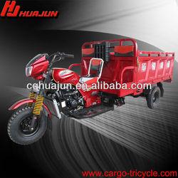 HUJU 200cc bajaj bike/tricycle/three wheeler price