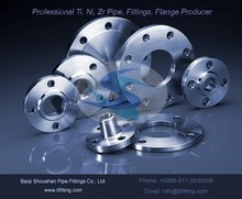 ASTM B381 Titanium forged flange