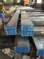 Cr12 , D3 , 1.2080 , SKD1 ESR forging steel , cold work die steel bar in china