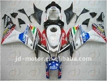 injection ABS fairing for CBR 600RR 2007
