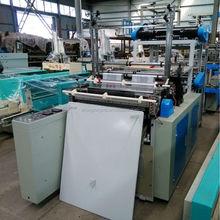Plastic Bag Making Machine Price