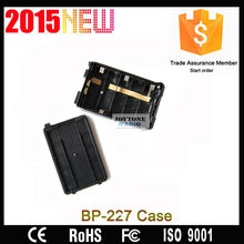 BP-226 hot sale rechargeable portable two way radios battery