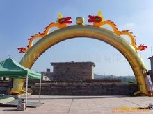 customized inflatable chinese dragon arch