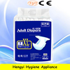 Adult Diapers for Elderly ,High Absorbency Cheap Adult Diaper