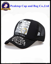 Leisurely Dye sublimation 5 panel hats black white mesh trucker hat child and adult