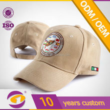 2015 high quality cheap price promotion cotton baseball cap with embroidery or heat tranfer printing logo