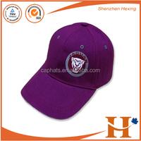 OEM 3d Embroidery baseball hat visor material