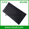 Newest ultro-thin wireless Bluetooth Keyboard for Android,Ipad, tablet PC