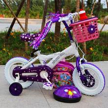 2014 New Baby Girls Bike/ Prety Bicycle/Children Bicycle