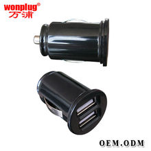 2013 mini two usb car charger,general digital products accessories