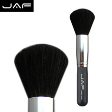 JAF Individual Packing Make Up Brush Beauty Kit (18GTY-B) - OEM