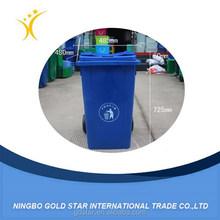 FRP Dustbin / Garbage Can / Recycle Bin