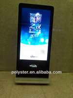 40'' naked-eye 3D standing ad/news LCD display signage
