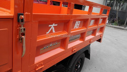 2015 chongqing hot high quality best tricycle on sale for farming in Argentina
