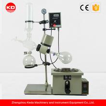 KEDA 2L Solid-liquid Separation Equipment for Lab Use