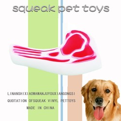 pet sex toy for dog/chew toy dog toys