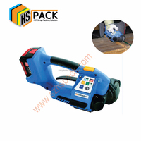 Battery Powered OR-T250 Strapping Tool PET strap PP strap welding tool