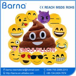 boy and girl poop shaped plush emoji pillow