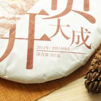 China organic black tea ripe puerh slimming tea, tea puerh yunnan