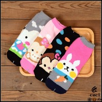 CCH067 2015 womens custom lovely invisible socks made in China