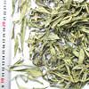 Tian ju ye herb medicine hot sale High Quality Bulk Pure Stevia