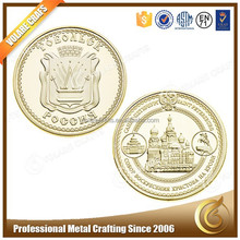 China Replica ancient old Fake Gold metal Souvenir Coin for collection