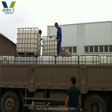 Polycarboxylic Concrete Admixture High Range Water Reducing Concrete Water Reducing Agent