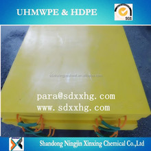 plastic stabilizer pad /crane stationary pads /crane leg support plate