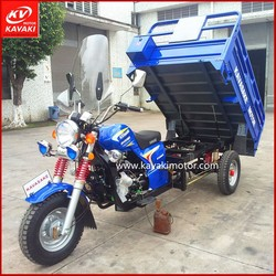 China Three Wheel Motorcycle/3 Wheel Tricycle/3 Wheel Car for Sale