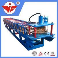 galvanized Roller Shutter Door plastic cover making machine