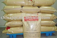 Acetylsalicylic acid, GMP Factory supplier