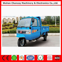 Hot selling Xiaoyinhu Semi-closed cab three wheel truck low consumption easy loading and unloading all kinds of cargo