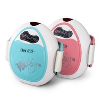 Benice home&car fat removed body care heating Vibrating massager slimming belt