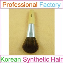 Makeup Synthetic Foundation Body Powder Brushes Makeup Beauty Tools