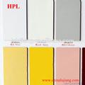 El precio de fábrica a prueba de fuego hpl/laminado de alta presión hoja de formica