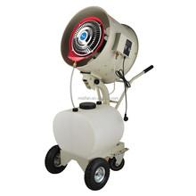 """20"""" outdoor centrifugal water mist fan, humidifier fan for 220v"""