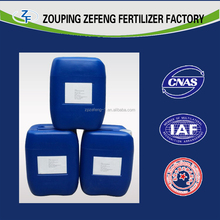 Top quality competitive price Calcium Dodecyl Benzen Sulfonate 70%(CDBS)/Tech grade/Best price in China Cas:26264-06-2