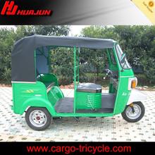 Hot selling moped new designed bajaj three wheel motorcycle