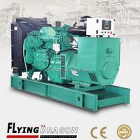 120kw stamford generator diesel electric generation 150kva diesel generator set price