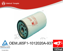 J65F1-1012020A-937 Original Yuchai YC4E oil filter for Chinese truck engine