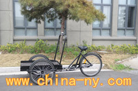 CHEAP CARGO TRIKE /FRONT LOADING TRICYCLE/3 WHEEL TRICYCLE FOR TRANSPORTATION / UB9027PB