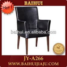 2015 Baihui Alime modern fabric dinning Seating dinner seatings cafe Seatings restaurant chairs bar chair