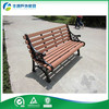 2015 New Design Hot Sale China Morden Outdoor Bench Kits