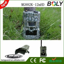 HD 720P 940NM farm security invisible Scouting Infrared Trail Camera Hunting 2.0'' LCD