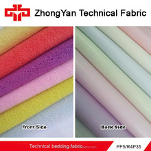 Technical fabric home textile for family cushion