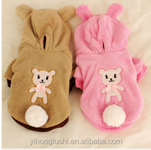 Chihuahua dog clothes pet clothes & pet clothing for cats & 2015 xxx small dog clothes can oem to usa/europe/b